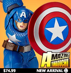 Marvel Amazing Yamaguchi Revoltech No.007 Captain America