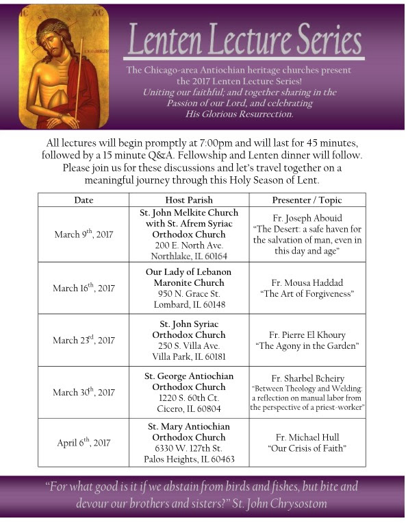Lenten Lecture Series @ St. Mary Antiochian Orthodox Church | Palos Heights | Illinois | United States