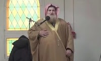 Small blog imam