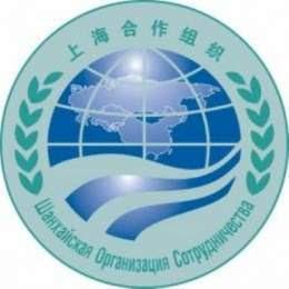 http://www.ecured.cu/images/thumb/4/47/Organizaci%C3%B3n-para-la-Cooperaci%C3%B3n-de-Shanghai.jpg/260px-Organizaci%C3%B3n-para-la-Cooperaci%C3%B3n-de-Shanghai.jpg