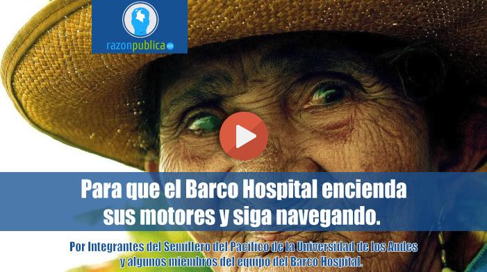 Para-que-el-Barco-Hospital-encienda-sus-motores-y-siga-navegando.0
