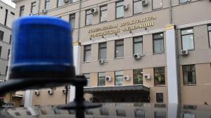 Генпрокуратура подсчитала количество преступлений в сфере долевого строительства