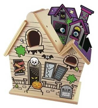 lowes-haunted-house