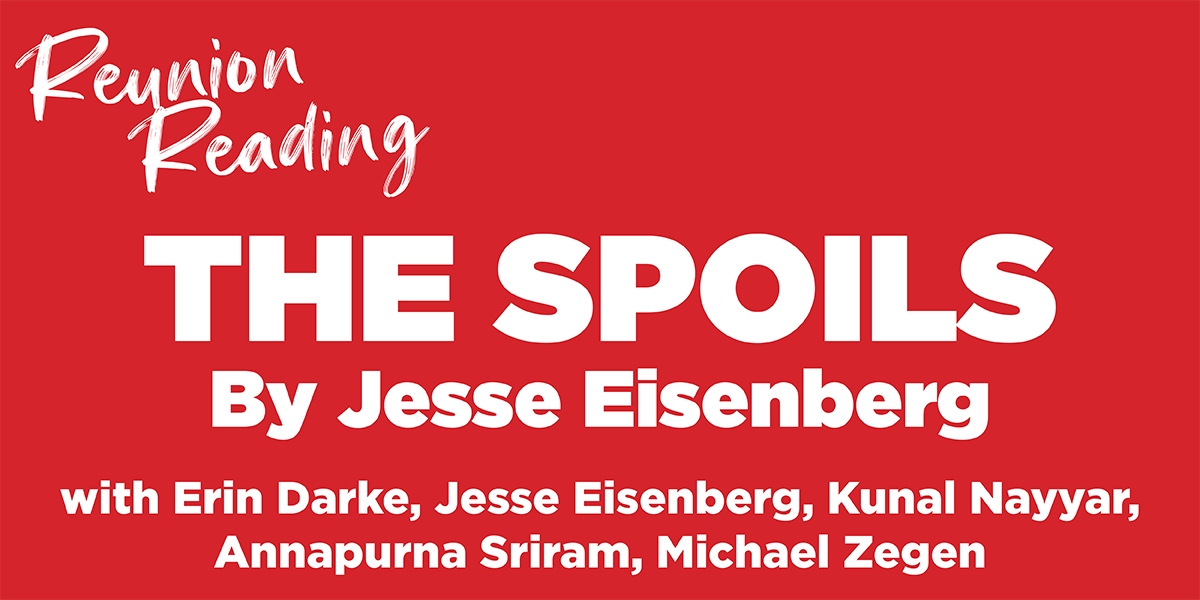 The Spoils By Jesse Eisenberg