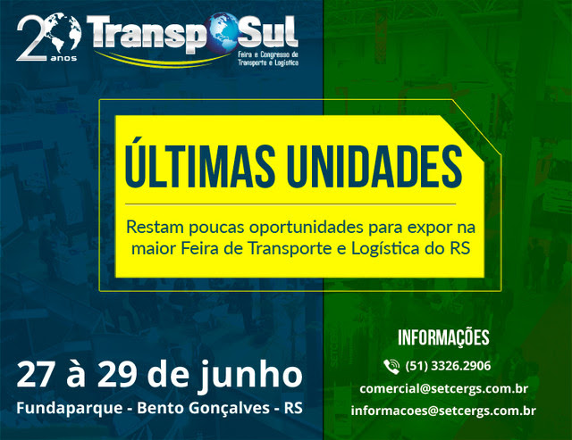 ULTIMAS_UNIDADES