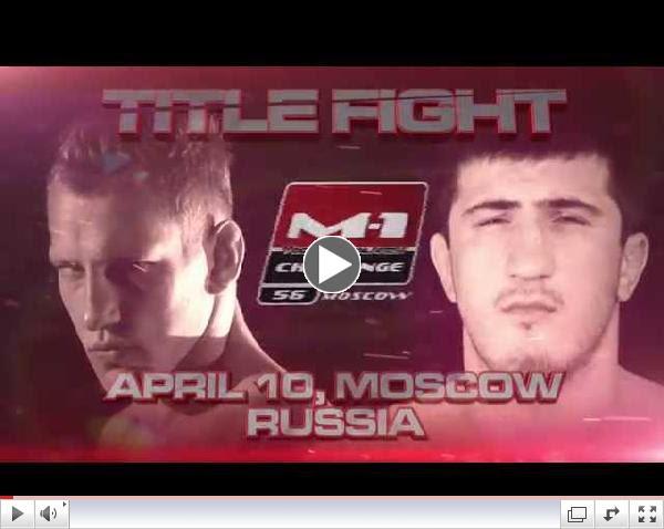 Vasilevsky vs. Emeev 2, M-1 Challenge 56 Official Promo