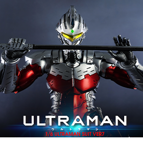ULTRAMAN SUIT VER.7 1/6 SCALE COLLECTIBLE FIGURE
