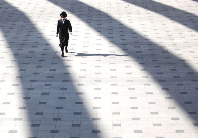Haredi walking