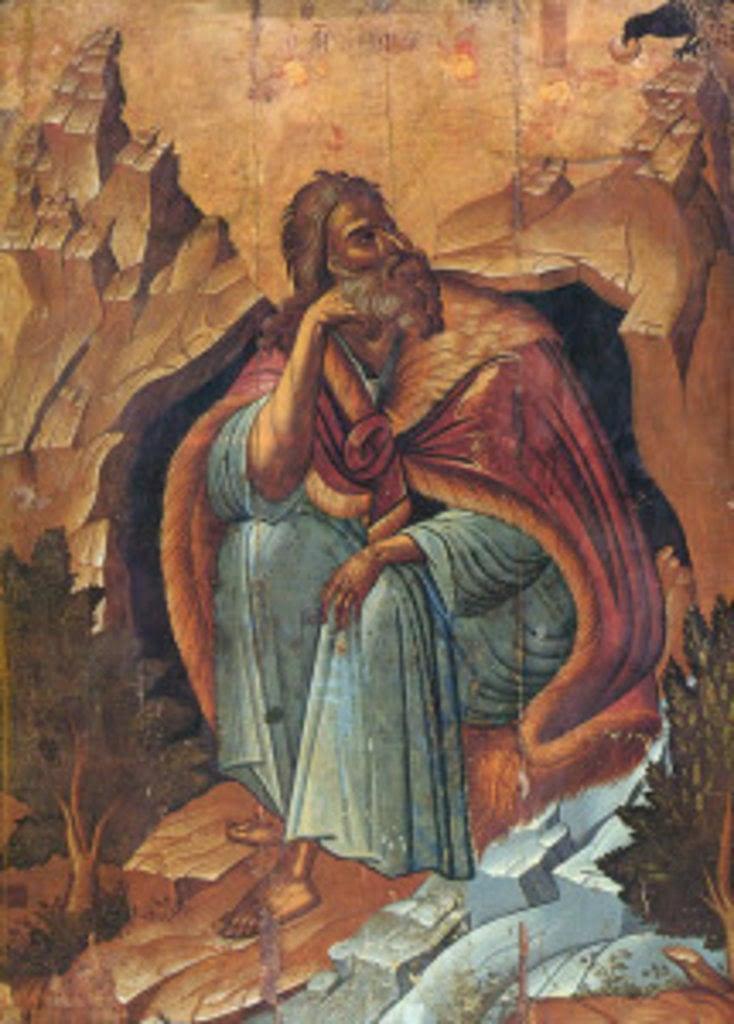 пророк Ілія