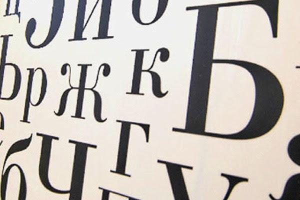 Самый  лучший и самый  богатый язык в  мире байка,  забавно,  история,  лингвисты,  прикольно,  русский, язык