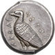 Incredible tetradrachm of Sicily, Acragas