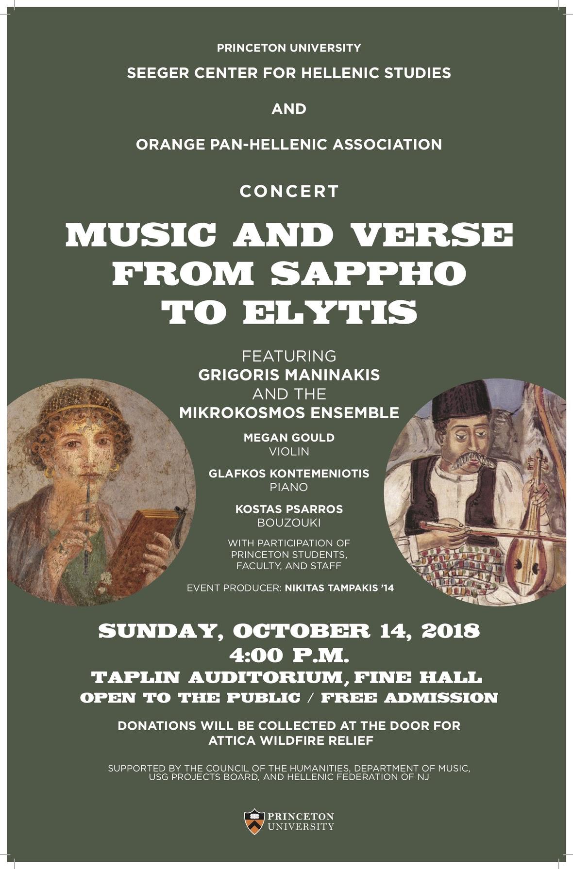 Princeton U adv Greek Music