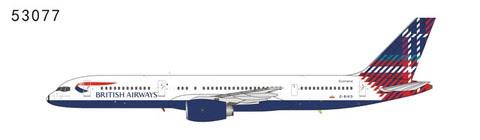 Boeing 757-200 British Airways G-BIKO Bennyhone Scotland tail | is due: April 2019