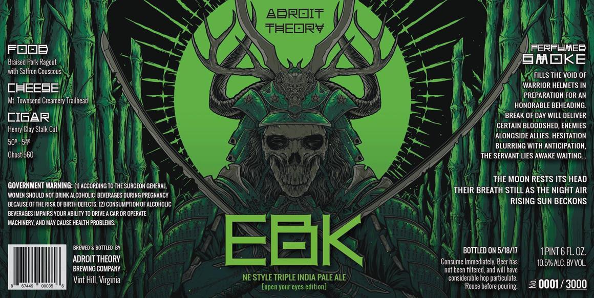 3/16: EBK - New England Style Double IPA
