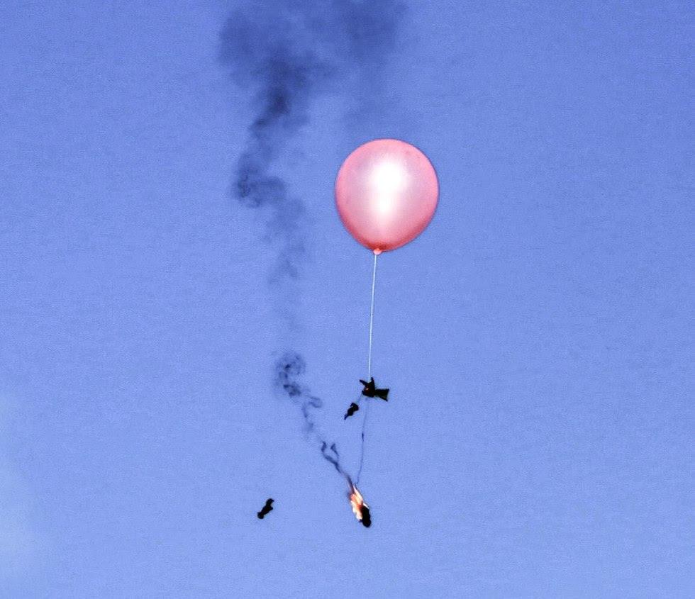 Image result for огненный шар Ð±ÐµÑ Ñ€ шева