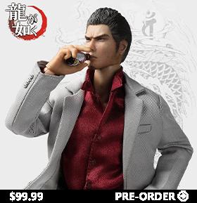 Yakuza Ultimate 8 Kazuma Kiryu Collectible Figure