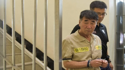 Sewol captain gets life sentence
