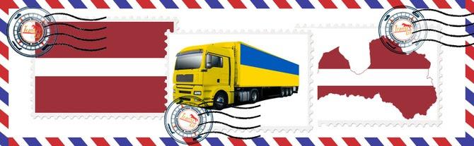 Доставка грузов из Евросоюза автомобильным транспортом Трилот