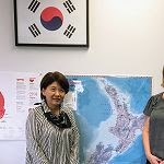 Yoomi Won (KEC Director) & Rachel Whalley (VLN Primary ePrincipal)