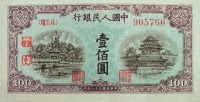 China's Coming Currency Devaluation