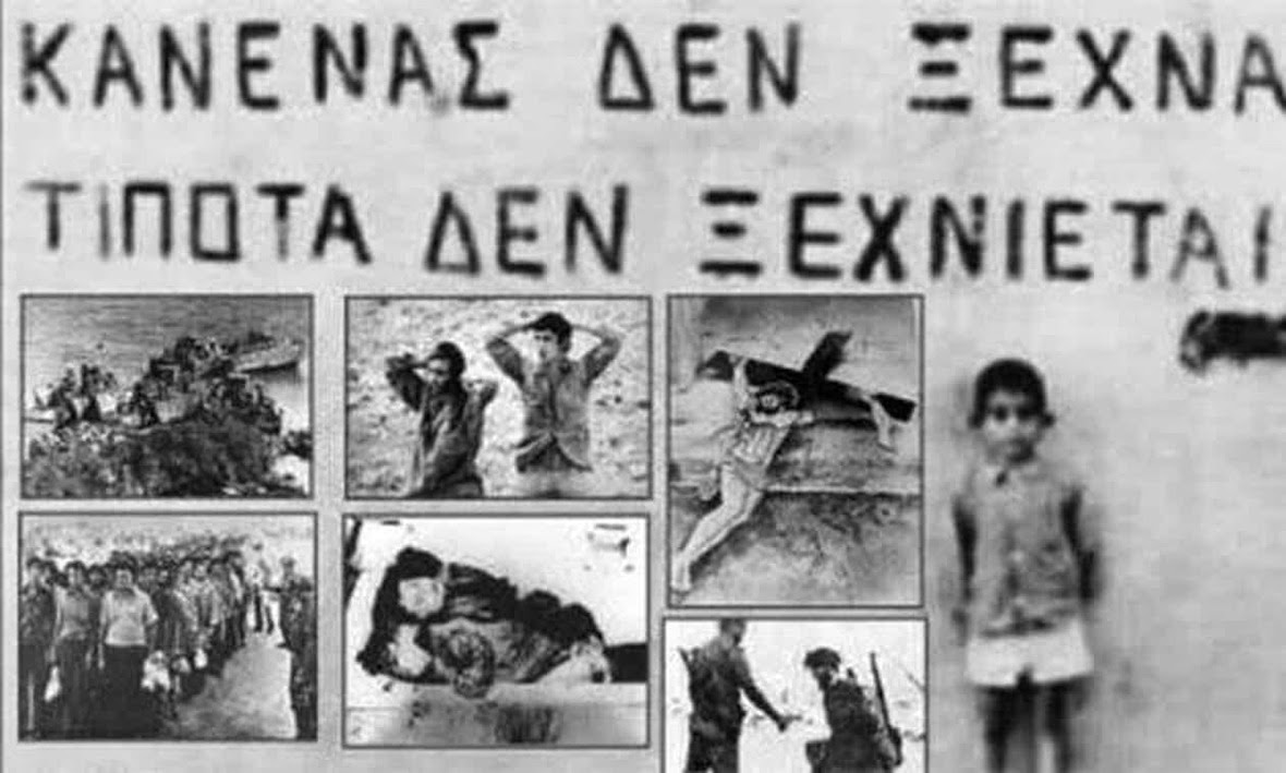 kypros-1974