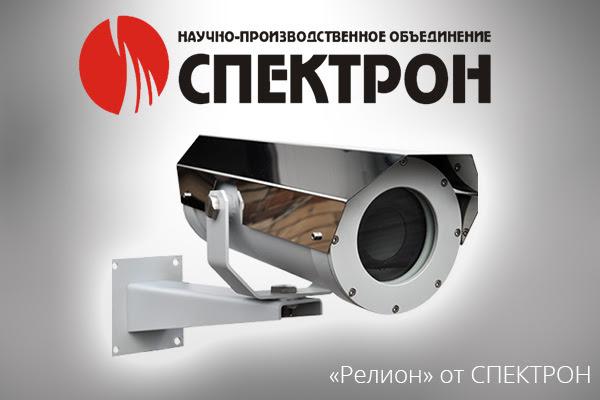 Обновление линейки термокожухов от «Спектрон»