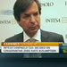 Carlo Messina, chief of Intesa Sanpaolo, said his bank was the