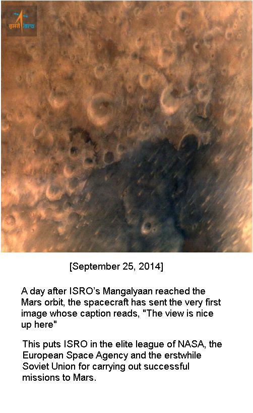 Mars Picture -1