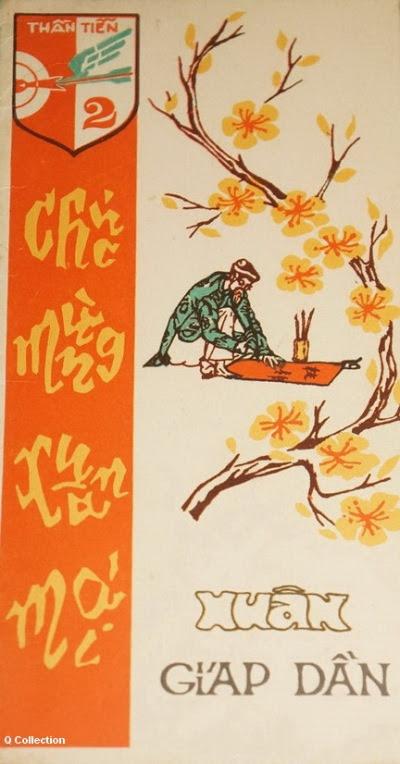 Thiep chuc Tet Xuan Giap Dan  cua Tieu doan 2 phao binh TQLC .jpg