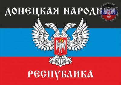 La République Populaire de Donetsk appelle l'ONU à l'aide