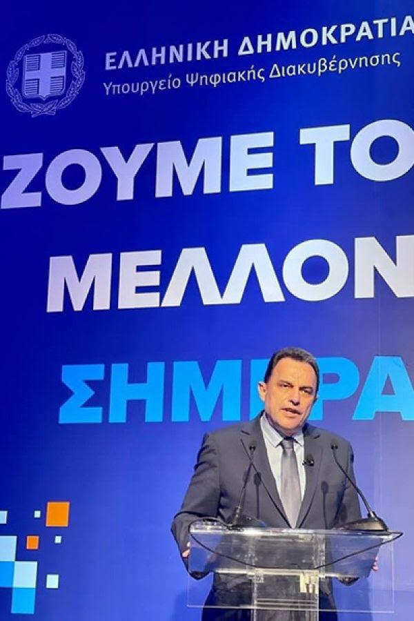 Γεωργαντάς: Νέα εποχή στα ΚΕΠ. Σε τετρακόσια ΚΕΠ σε όλη τη χώρα δρομολογείται ο «ψηφιακός συμπαραστάτης» του πολίτη