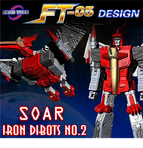 FT-05T SOAR (RED VERSION)