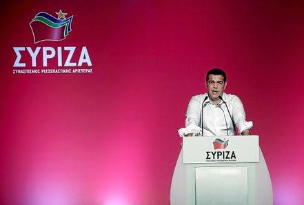 0731_mun_tsipras