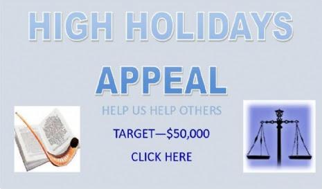 High Holidays Appeal.jpg