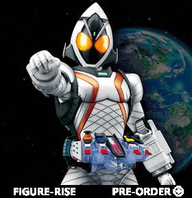 Kamen Rider Figure-rise Standard Kamen Rider Fourze (Base States) Model Kit