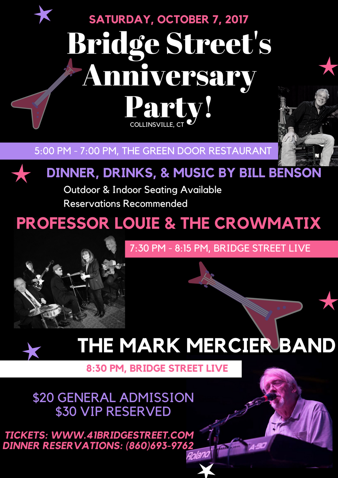 2017 Anniversary Party poster