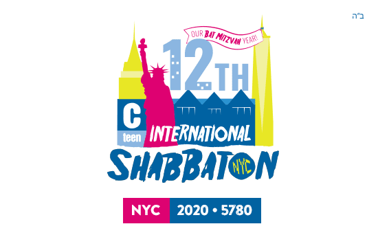 Image result for nyc internships cteen shabbaton logo