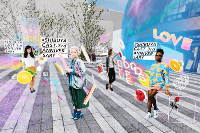 街角のスナップ写真が現実空間に重ねられたAR空間上に蓄積していくことで、 街が自分や友達とのフォトアルバムに