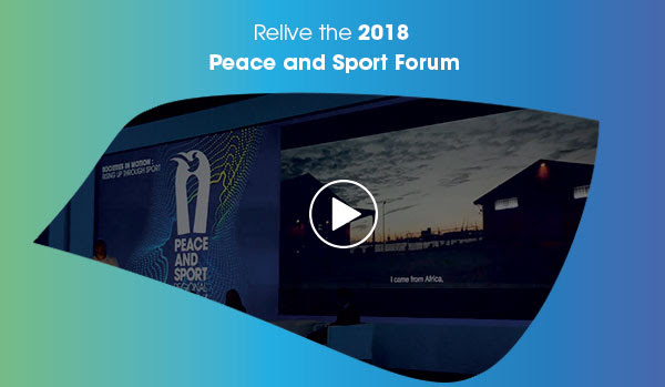 Relive the Forum