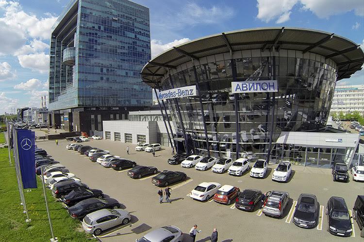 Avilon Complex, Moscow