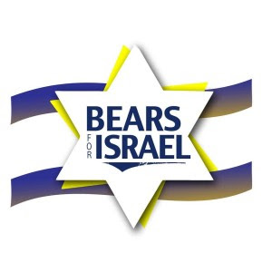bears for israel logo