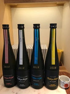 Sake Luck – Trendy Takachiyo Brewery Uses True Sake To Test Market A
