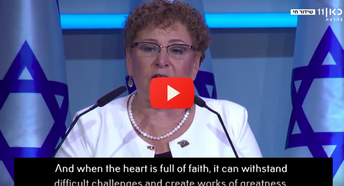 Miriam-Peretz