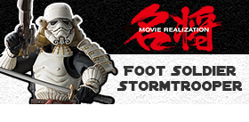 MOVIE REALIZATION FOOT SOLIDER STORMTROOPER