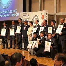 Sake Victories – IWC Gold Medal Winning Sakes B