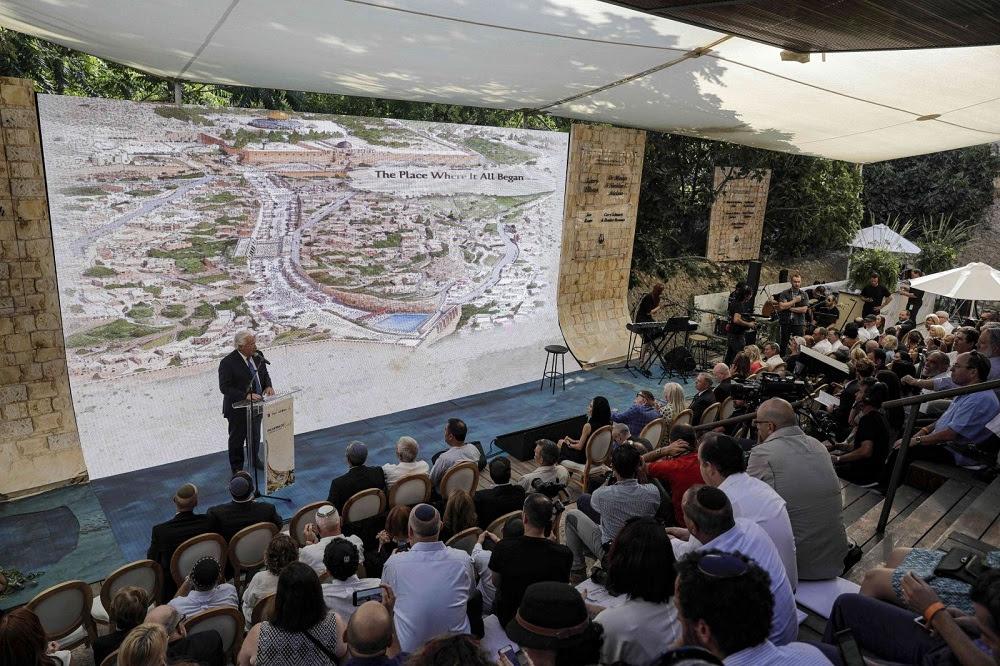 Lễ công bố con đường hành hương có từ 2.000 năm trước dẫn đến khu đền thờ Do thái ở Jerusalem, ngày 30/6/2019. (Ảnh: AFP)