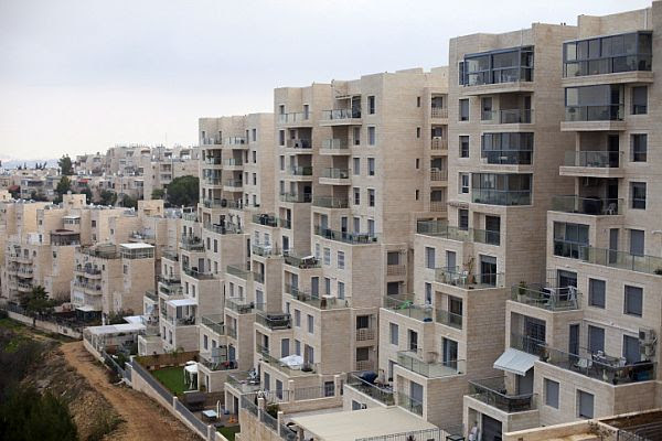 An apartment building complex in southern Jerusalem's Gilo neighborhood,, photographed in December 2015.