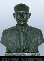 倉茂氏の胸像