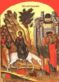 Triumfalny wjazd Chrystusa do Jerozolimy