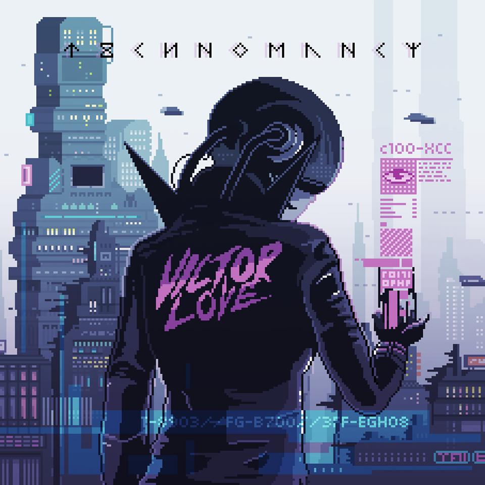 VL Album Cover